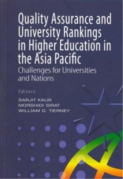 QualityAssurance-andUniversity-Ranking